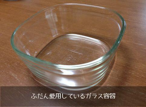 garasu-youki01